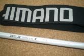 シマノ BB-Xスペシャル T1.5 48-53 NZ