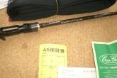 エバーグリーン フェイズ PCSC-68H