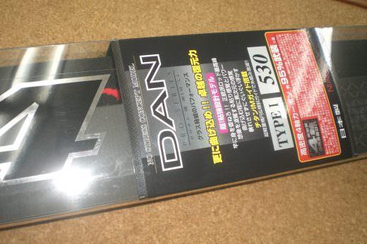 宇崎日新 ゼロサムX4 弾 タイプ1 530