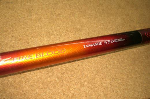 シマノ ファイアブラッド玉の柄550