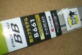 シマノ 炎月BB B661