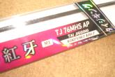新品未使用品 ダイワ 紅牙MX TJ76MHS-AP 保証書付