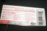 (人気商品)ARES ZERO-G 800ムラマサ ボロン 保証書付