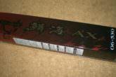 シマノ 19鱗海AX 06-530