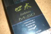 がまかつ がま磯 マスターモデルⅡ 口太 M-50
