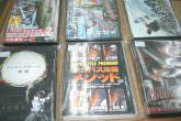木村建太 奥村和正DVD 入庫しました。