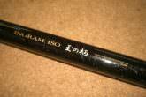 宇崎日新 イングラム 玉の柄 600
