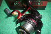 08シマノ BB-X ハイパーフォースMg 2500DHG