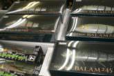 新品入荷のお知らせ バラム245 ダウズスイマー180 が入荷しました。