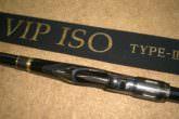 ダイワ 18VIP ISO AGS タイプ-Ⅱ