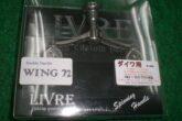 リブレ スピニングハンドル WING72 ダイワ用