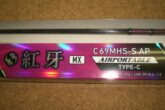 ダイワ 紅牙 MX C69MHS-S AP