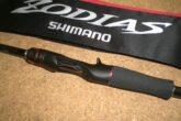 シマノ 20ゾディアス 1610ML