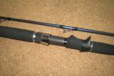 ダイワ 先鋭 剣崎AR 60-270