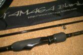 ヤマガブランクス ブルーカレント 85TZ/NANO