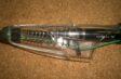 シマノ 鱗海 エランサ GP 1-530