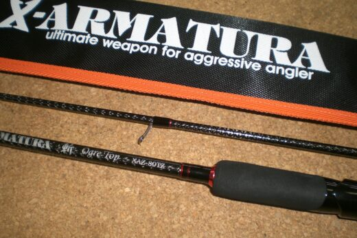 LEGAME X-ARMATURA 斬 80 オウガトップ