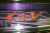 がまかつ がま磯 インテッサ G-5 1-53