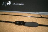 ダイワ 月下美人AIR AGS A68L-T・Y